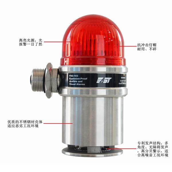 技术参数: 防爆声光报警器    安装支架(选配)    防爆接线盒(选配)